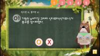 역사바로알기OX퀴즈 - 7.2.1. 불교가 등장하다
