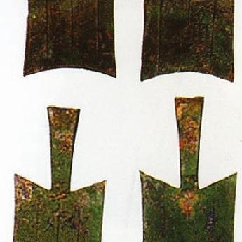 춘추전국시대의화폐